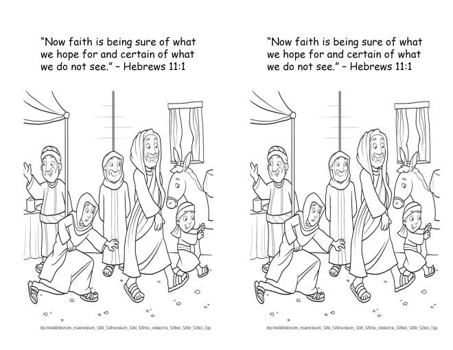 Jan 13 2014 Hebews 11 1 coloring page