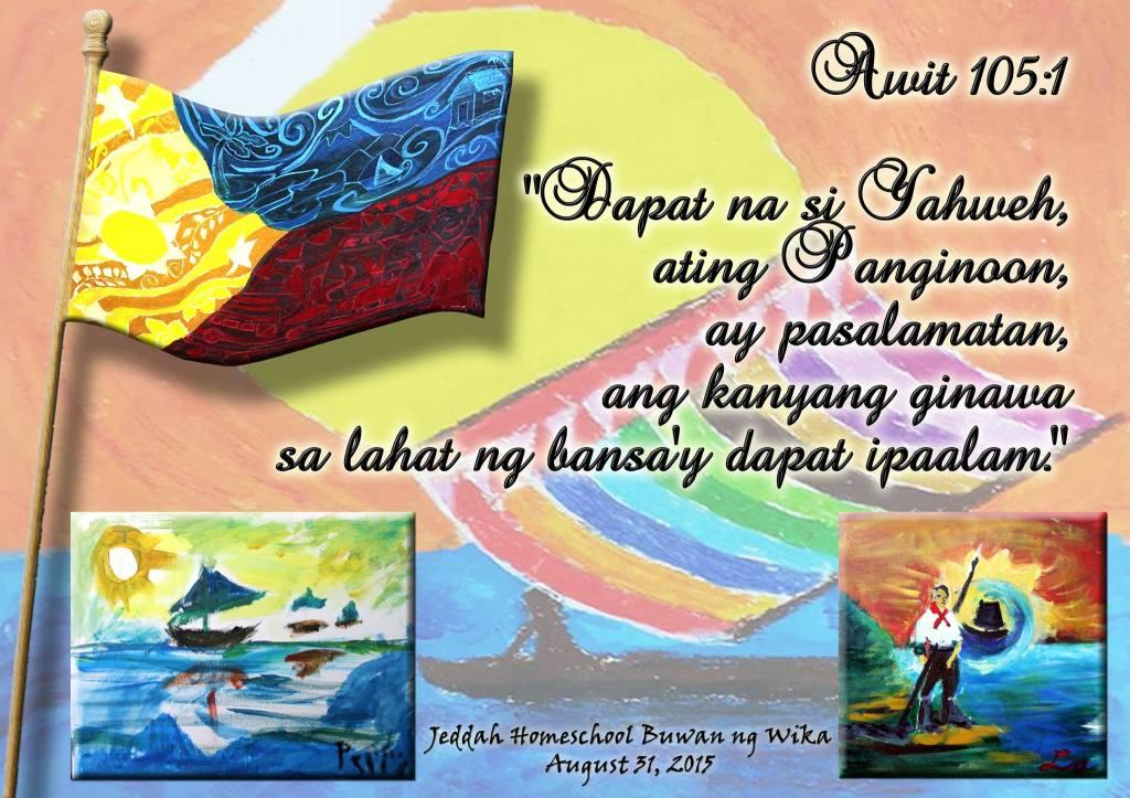 Psalm 105:1 or Awit 105:1 Buwan ng Wika theme
